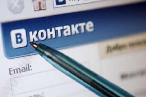 Одноклассники социальная сеть: регистрация